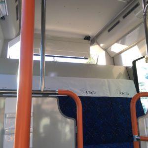 バス座席後部
